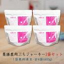 薬膳鹿肉ぷちジャーキー3袋+1袋無料進呈(計4袋)低タンパク質・低脂肪・低カロリー低リン・低ナトリウム設計