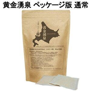 北海道二股ラジウム温泉の'湯の華'の主成分の入浴剤黄金湧泉パッケージ版