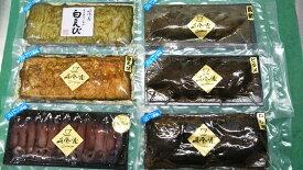 富山の魚 昆布〆セット【送料無料&30%OFFクーポン!】(昆布締め 刺身 魚 ほたるいか 白えび 甘えび お歳暮 富山湾 お土産 取り寄せ)