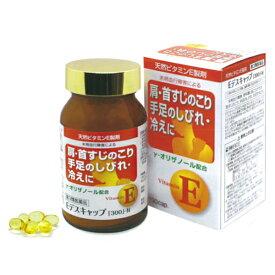 Eデスキャップ 「300」-N 190カプセル【第3類医薬品】【送料無料】【RCP】