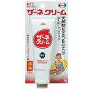 肌あれ、あれ性にザーネクリーム 28g 10個セット【医薬部外品】【RCP】