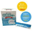 ぷるるるん乳酸菌ゼリー(10g×30本)【送料無料】