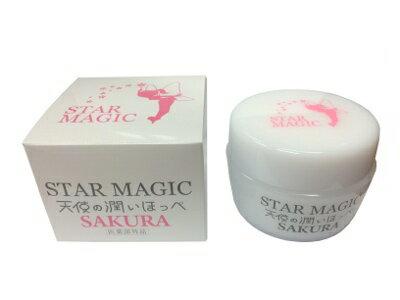 STAR MAGIC 天使の潤いほっぺSAKURA(120g)【医薬部外品】