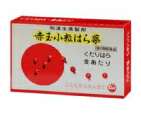 赤玉小粒はら薬(30丸×6包)【第2類医薬品】