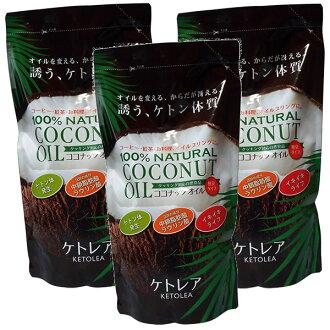 天然的100%的椰子油[從ketorea KETOLEA]600g*3部安排酮體質到酮减肥!]