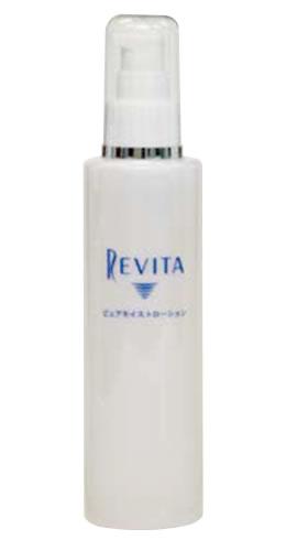すっきりとひきしめてしっとりと潤す。従来のフレッシュローションとモイスチャーローションが一つになった化粧水です。REVITA ピュアモイストローション【05P05Nov16】