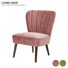 リビングチェア 北欧風 アンティーク風 チェアー 椅子 いす コーヒーチェア 63cm 天然木 カフェチェア コーヒーチェア ピンク グリーン ダイニングチェア レトロ シンプル モダン インテリア かわいい おしゃれ