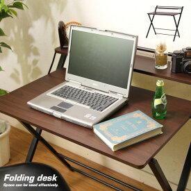 フォールディングデスク 折りたたみ式 パソコンデスク ワークデスク 折り畳み式 スリム 省スペース コンパクト 北欧風 持ち運び 軽い 一人暮らし ダークブラウン おしゃれ シンプル 人気 おすすめ spp
