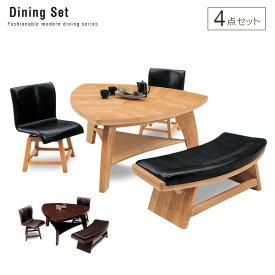 ダイニングセット 4点 ソイル   ダイニングテーブルセット ダイニングテーブル 4点セット 三角テーブル ベンチ 回転椅子 モダン 北欧 木製 4人 4人用 おしゃれ 送料無料 gkw