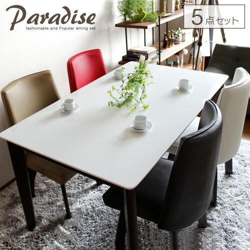 ダイニングセット 5点 パラダイス | ダイニングテーブル 5点セット ホワイト 鏡面 ダイニングテーブルセット 回転椅子 白 鏡面テーブル 木製 天然木 無垢 カフェ カフェ風 モダン おしゃれ 送料無料