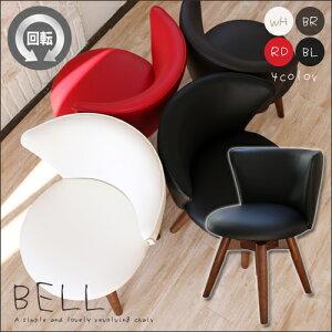 ダイニングチェア 回転 おしゃれ 回転式チェア 回転イス 回転椅子 肘付き 北欧風 ポップ レッド 赤 ブラック 黒 ホワイト 白 カフェ風 コンパクト PVCレザー 単品 低め かわいい