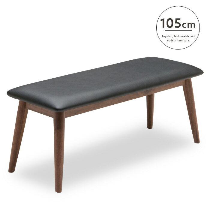 北欧風ダイニングベンチ 110 Niki ニキ 北欧 アンティーク ベンチ 長椅子 椅子 木製 無垢 ラバーウッド レトロ シンプル リビング セット 幅110 2人 モダン おしゃれ セール