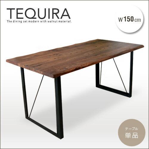 ダイニングテーブル 150 TEQUIRA テキーラ ウォールナット 無垢材 無垢 アンティーク 北欧 幅150 150cm 幅150cm レトロ モダン 和モダン アイアン 一枚板風 4人掛け 4人 4人用 木製 天然木 単品 おしゃれ