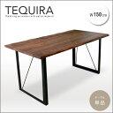 ダイニングテーブル 150 TEQUIRA テキーラ ウォールナット 無垢材 無垢 アンティーク 北欧 幅150 150cm 幅150cm レトロ モダン 和モダン アイアン 一枚板風 4人掛け 4人