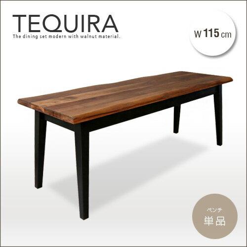 ダイニングベンチ 115cm TEQUIRA テキーラ 無垢 ウォールナット 無垢材 アンティーク 北欧 ベンチ ダイニング 玄関 レトロ モダン 和モダン 一枚板風 木製 天然木 単品 ベンチチェア おしゃれ