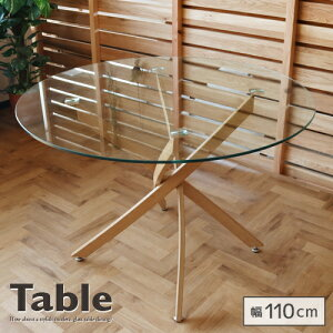 ダイニングテーブル 円形 ガラス 110 丸テーブル 北欧 ガラステーブル おしゃれ かわいい 丸 幅110cm カフェ風 デザイナーズ風 コンパクト 可愛い ラウンド 単品 gkw