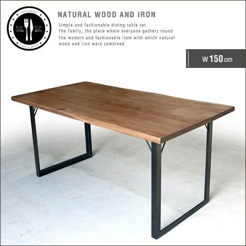 ダイニングテーブル 150 無垢 無垢材 アイアン 脚 ブラック 4人 4人掛け 4人用 幅150cm 150cm アンティーク 一枚板風 北欧 和風 モダン 和モダン 天然木 木製 カフェ風 おしゃれ gkw