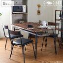 ダイニングテーブルセット 5点 木製 ヴィンテージ風 アンティーク風 北欧風 棚付き 収納 幅120 カフェ風 コーヒーテー…