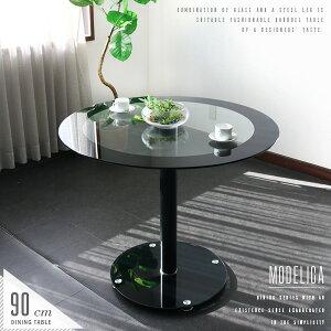 MODELICA ダイニングテーブル ガラス 丸テーブル 円形 90cm 2人〜4人用 アイアン脚 一本脚 スタンドタイプ カフェ風 デザイナーズ家具風 2人用 二人用 コンパクト 高さ75cm モダン おしゃれ gkw
