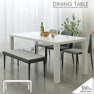 ダイニングテーブル 180 ホワイト 白 単品 6人掛け 6人用 幅180cm 鏡面塗装 ホワイト脚 全部白 モダン シンプル おしゃれ ダイニング用 テーブル 汚れにくい お手入れ簡単 おすすめ 人気
