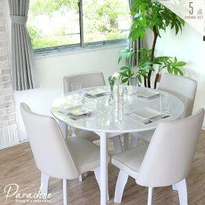 ダイニングテーブルセット ホワイト 円形 5点 4人 白 回転椅子 100cm 丸テーブル ダイニングセット 4人掛け 4人用 丸 鏡面 全部白 ダイニングチェア 回転 カフェ風 北欧風 モダン シンプル おし