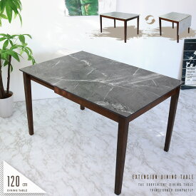 伸長式 ダイニングテーブル 4人掛け 80cm 120cm 伸縮 変形 ホワイト 白 グレー セラミック風 大理石風 メラミン おしゃれ 北欧 モダン 石目模様 2人用 4人用 単品 テーブル ダイニング 伸びる 人気 おすすめ