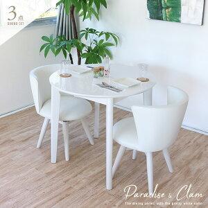 ダイニングテーブルセット 2人 ホワイト 円形 3点 回転椅子 丸テーブル 80cm 白 ダイニングチェア 回転 回転式 低め かわいい 丸い カフェ風 2人用 モダン コンパクト カフェテーブルセット ダ