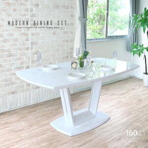 ダイニングテーブル ホワイト 白 単品 4人掛け 4人用 おしゃれ モダン 幅160cm 一本脚 高級感 鏡面 食卓テーブル シンプル 人気 おすすめ gkw
