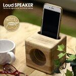 木製スピーカーLUPUSルーパス37043
