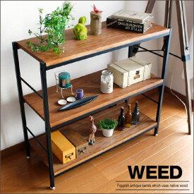 アンティーク シェルフ 3段 WEED | 木製 ラック アイアン 幅90 北欧 天然木 桐 桐材 棚 収納 オープンラック 白 ホワイト おしゃれ シンプル 送料無料