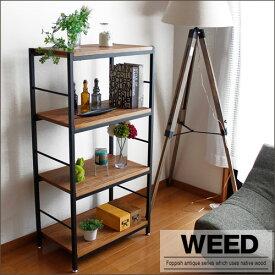 アンティーク シェルフ 4段 WEED | 木製 ラック アイアン 幅60 北欧 天然木 桐 桐材 棚 収納 オープンラック 白 ホワイト おしゃれ シンプル 送料無料