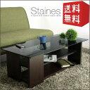 【代引不可】 センターテーブル Staines ステーンズ | ガラステーブル ブラック ローテーブル リビングテーブル モ…