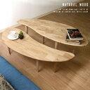 北欧 センターテーブル E 無垢 木製 リビングテーブル 北欧風 ナチュラル 天然木 伸縮 サイドテーブル ソファサイド …