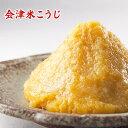 福島県会津産 会津米こうじ 450g 甘口 白味噌 粒味噌 米麹みそ