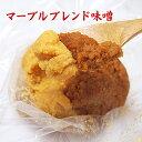 伝統の匠・マーブルブレンド味噌(9月)500g会津米こうじ・阿波御膳みそ・麦味噌 3種合わせ 粒味噌 食品 調味料 みそ …