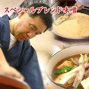 伝統の匠・スペシャルブレンド味噌(4月)500g 信州こうじ味噌・仙台こし味噌・麦味噌 3種合わせ 粒味噌