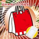 生き味噌・店長誕生月間福袋 1,980円