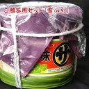 【送料無料 ギフト】 「雪」 木樽に詰めて贈る大ボリュームのお味噌3種類ギフト 豊醸越後味噌 信州こうじ味噌 仙台こし味噌 赤みそ 白…