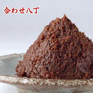 合わせ八丁 450g  八丁味噌ベースの合わせ味噌  赤だし味噌 麹味噌 豆味噌  食品 調味料 みそ 合わせみそ