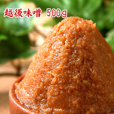 まろやかな味わい!米どころの辛口味噌!『越後味噌』