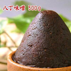 八丁味噌 500g 食品 調味料 みそ 豆みそ 赤味噌 中辛口味噌 天然醸造 漉し味噌 赤だし味噌