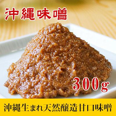 天然醸造沖縄味噌