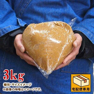 独特の「麦麹(むぎこうじ)」を使ったお味噌『麦みそ』サイズイメージ
