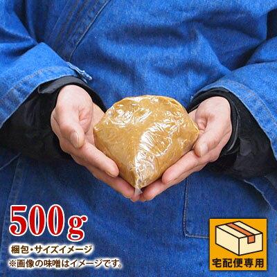 独特の「麦麹(むぎこうじ)」を使ったお味噌『麦味噌』サイズイメージ