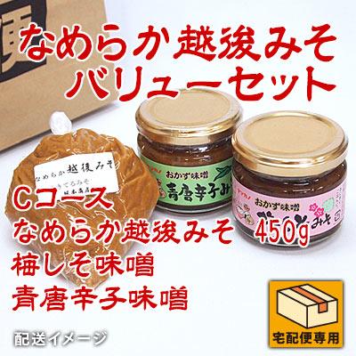 https://image.rakuten.co.jp/ikimiso/cabinet/haisou_001.jpg