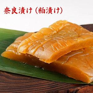奈良漬け(粕漬け) 約200g 粕漬瓜 長野県 信州産 食品 漬け物 漬け物 かす漬け
