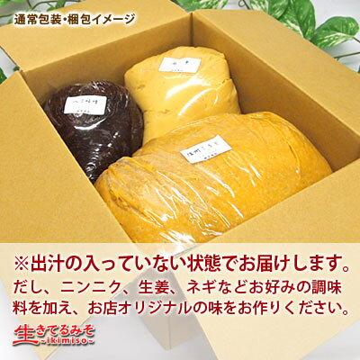 業務用味噌・モツ煮込み用用味噌セット配送イメージ