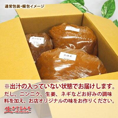業務用味噌・ラーメン用味噌セット配送イメージ