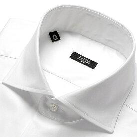 【ポイント10倍】バルバ BARBA / 【国内正規品】 19-20AW!コットンピンポイントオックスフォードホリゾンタルワイドカラーシャツ「NEW BRUNO」(ホワイト)/ メンズ イタリア ナポリ ドレスシャツ ワイシャツ オールシーズン 無地 ビジネス