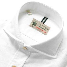 【ポイント10倍】ルイジボレッリ ルイジボレリ LUIGI BORRELLI / 19-20AW!製品洗いコットンオックスフォードホリゾンタルカラーシャツ「NA35(8654)」(ホワイト) / あす楽非対応 メンズ イタリア 手縫い ウォッシュ ワイシャツ カジュアルシャツ 綿 無地